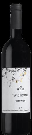wine 14
