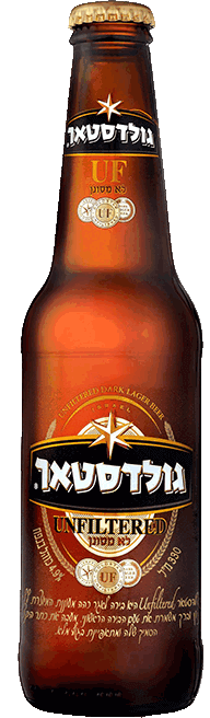 Goldstar Unfiltered