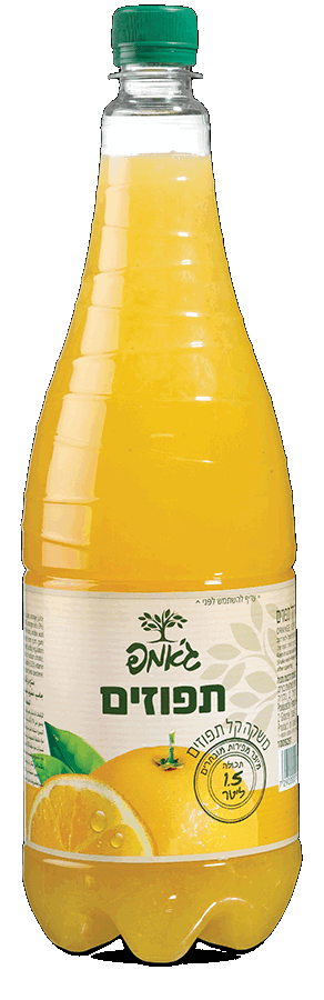 soft drink 10